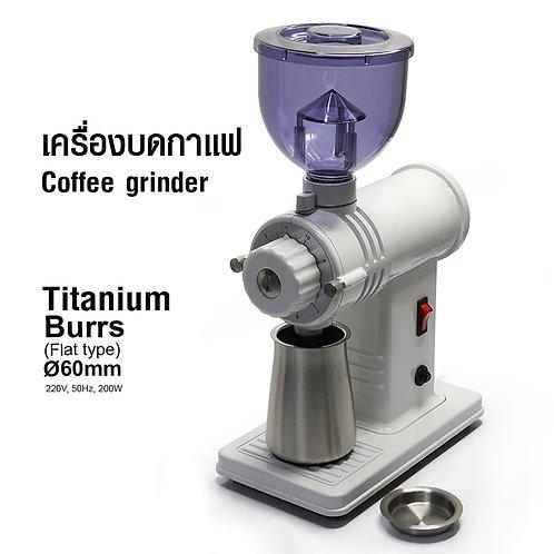 เครื่องบดกาแฟ เฟืองบด 60 mm.