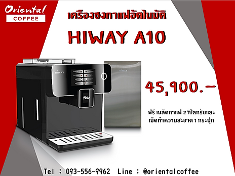14.Hiway A10.png
