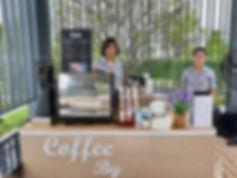 บริการกาแฟ งานเปิดโครงการบ้านภัสสร.jpg