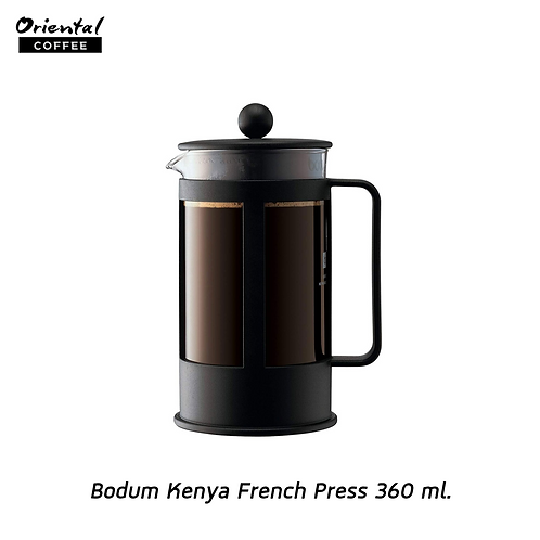Bodum kenya french press 3 cups
