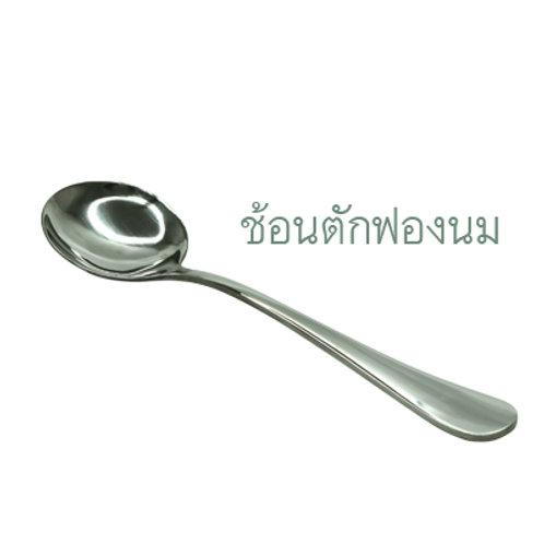 Foam Milk spoon