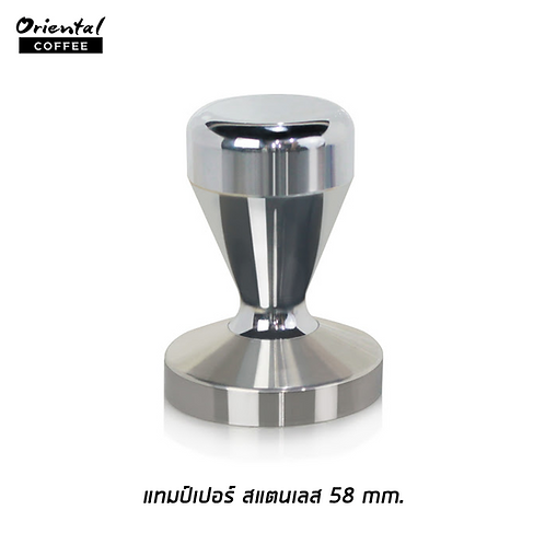 Tamper Stainless Steel 58 mm.