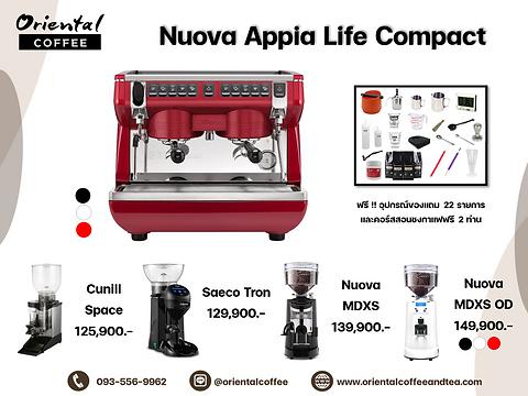 15.Nuova Appia Life Compact.png
