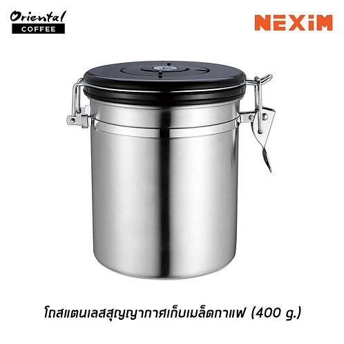 โถสแตนเลสสูญญากาศเก็บเมล็ดกาแฟ (400 g)