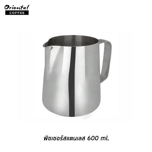 Milk pitcher 600 ml