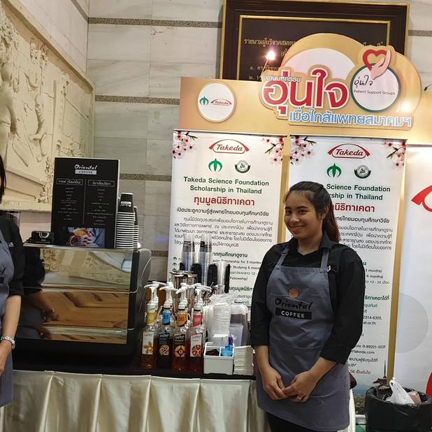บริการกาแฟสดนอกสถานที่ การประชุมใหญ่สามัญ ประจำปี 2561 แพทยสมาคมแห่งประเทศไทย