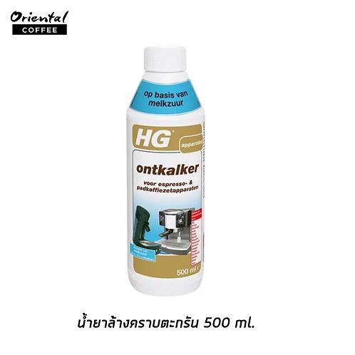 Coffee machine boiler descaler 500ml