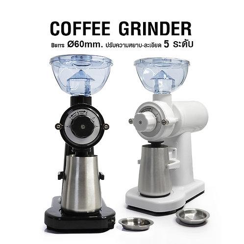 เครื่องบดกาแฟไอมิกซ์ 150 วัตต์
