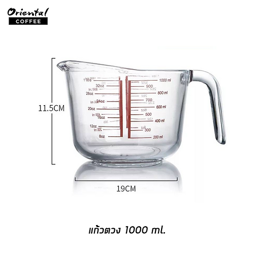 แก้วตวง 1000 ml.