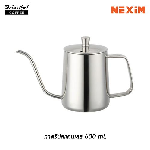 กาดริปกาแฟสแตนเลส 600 ml.