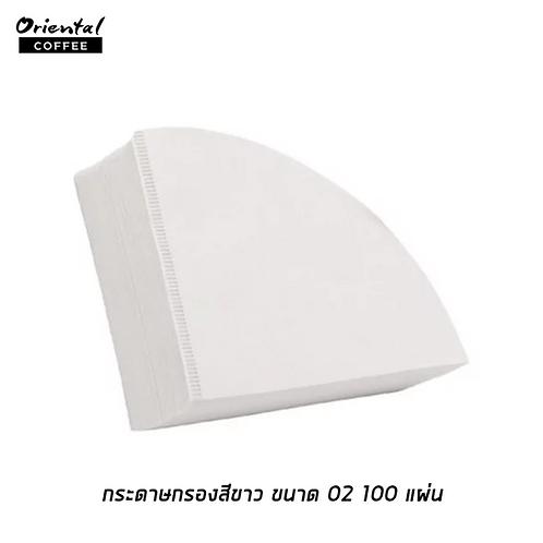 Coffee Filter Papers กระดาษกรอง สีขาว 02 ( 100 ชิ้น )