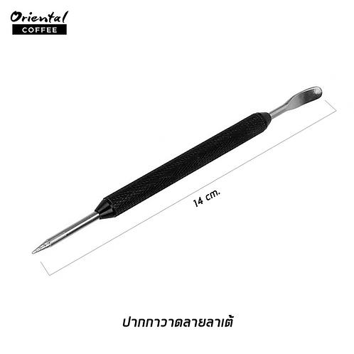 Latte Pen ปากกาวาดลายลาเต้
