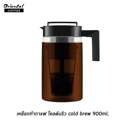 เหยือกทำกาแฟ โคลด์บริว cold brew 900ml.