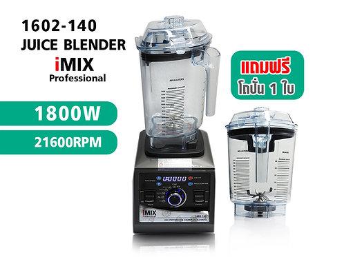 เครื่องปั่น Imix Digital blender 1800W