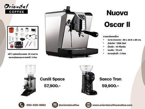 7.Nuova Oscar II.png