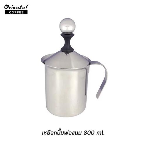 เหยือกปั๊มฟองนม 800 ml.