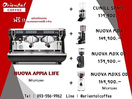 11.Nuova Appia Life.png