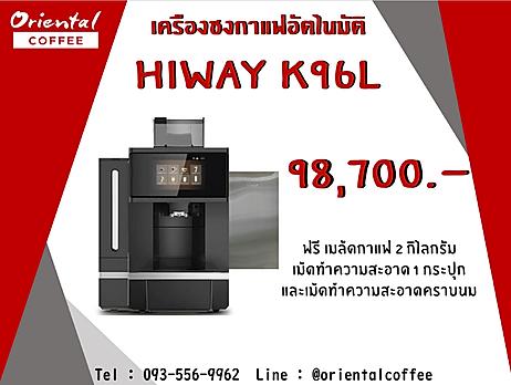 15.Hiway K96L.png