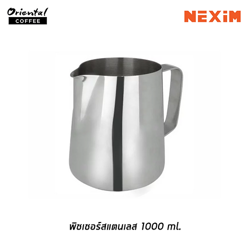 Stainless Pitcher 1000 ml.