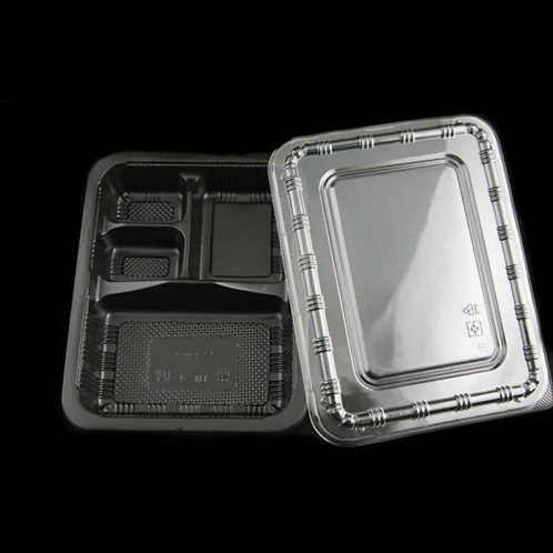 Food Container FPLBBT-4