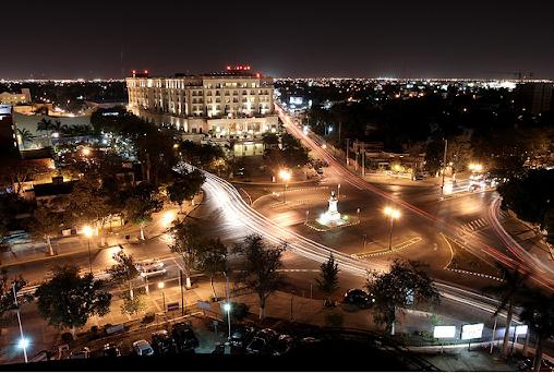 Mérida, una ciudad para invertir.