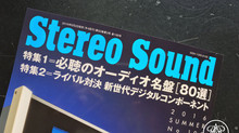 Stereo Sound debut!