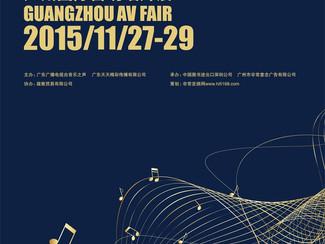Guangzhou AV Fair