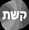 Keshet_new_logo_edited.png