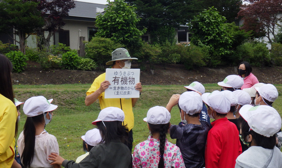 R3.7.8 東小学校自然観察会