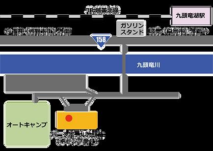 略図.png