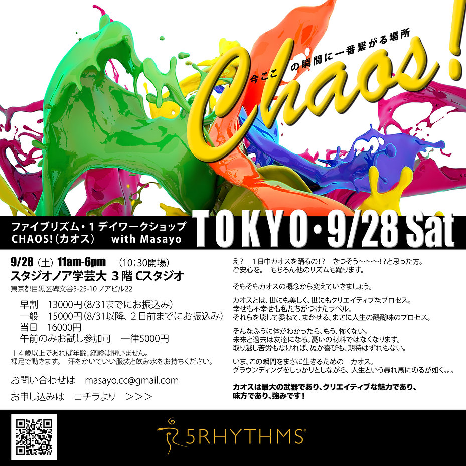 TOKYO_rv.jpg