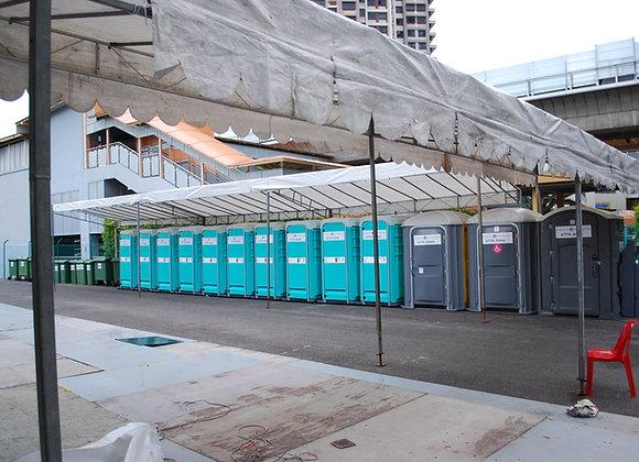 Log - Mobile Toilet-Chemical
