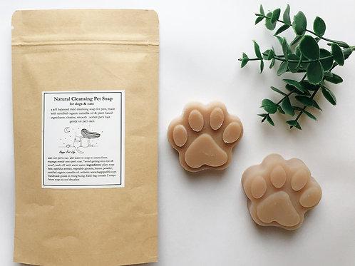 草本貓狗柔順洗澡皂 Natural Mild Cleansing Soap for Pets
