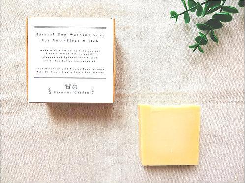 狗狗洗澡皂 驅蚤止痕癢 Dog soap for control fleas & relieve itches