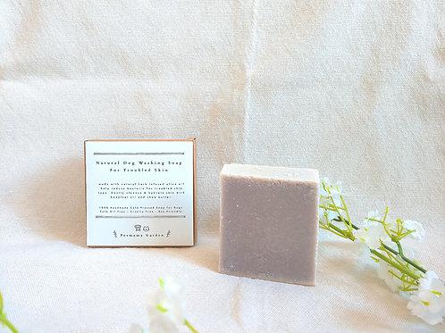 狗狗紫草洗澡皂 漢方肌膚抗菌 Dog soap for anti-bacteria