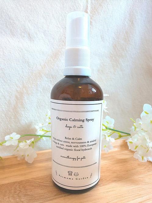 舒緩情緒有機噴霧 (貓&狗) Organic Calming Spray for Pets