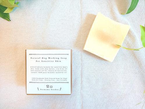狗狗乳木果洗澡皂 敏感肌 Dog soap for sensitive skin