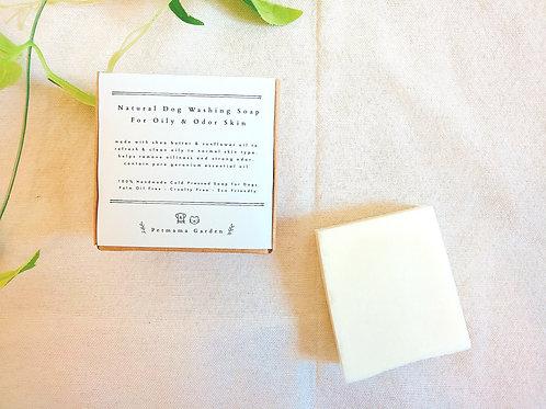 狗狗椰子洗澡皂 油性皮膚除臭味 Dog soap for remove odor & oily skin