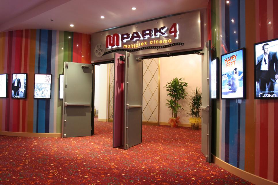 M PARK 4 MOVIE THEATER