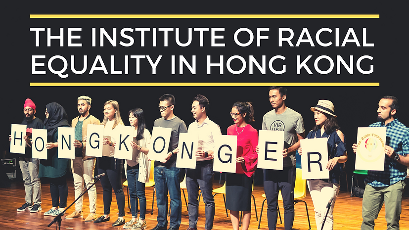 Institute of racial equity in HK.png