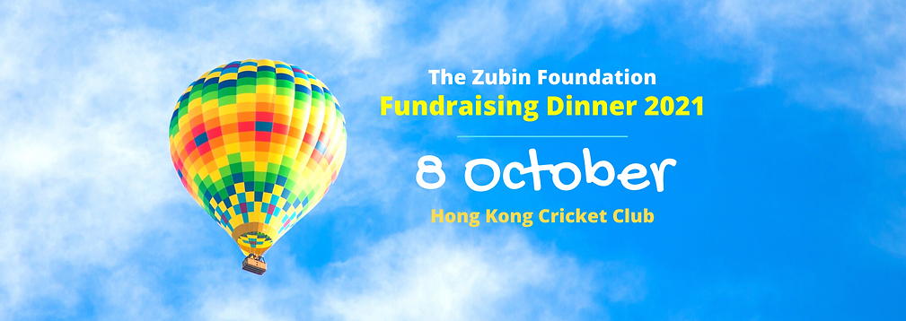 201210_Fundraiser.png