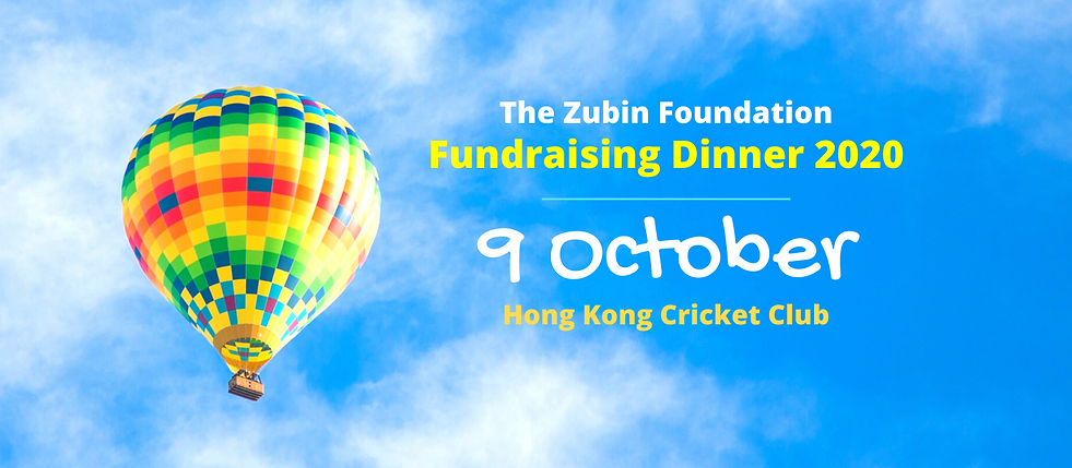 200210_Fundraiser.png