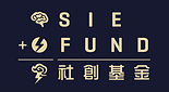 Funder-1-SIE-Fund-logo-no-dot.jpg