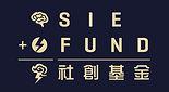 Funder-1-SIE-Fund-logo-no-dot.jpg