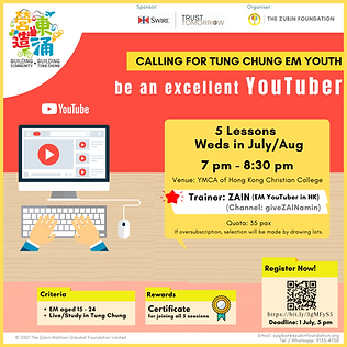 tung chung youtube program canvas .png