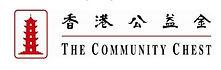 Communtiy Chest_Logo.JPG