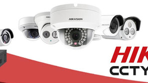 Why we only use Hikvision CCTV
