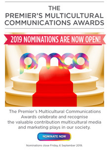 The NSW Premier's Multicultural Communications Awards (PMCAs) recognise excellence in the multic