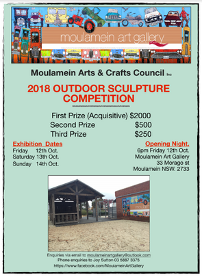 Moulamein - Outdoor Sculpture Competition