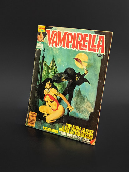 VAMPIRELLA MAGAZINE COMIC #96 G/VG (1981)